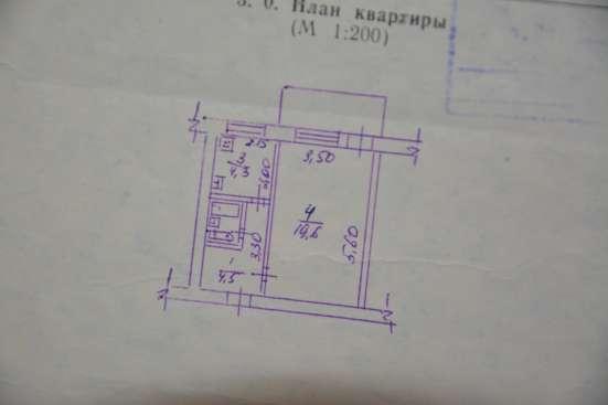 Продам 1 комнатную квартиру в г. Бахчисарай Фото 2