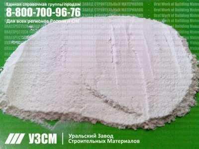 Микрокальцит, мрамор молотый URALZSM