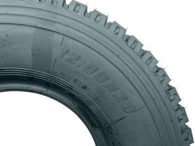грузовые шины карьерные Taitong HS 918 12,00R20 в Новосибирске Фото 1