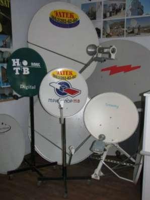 Комплект спутникового ТВ