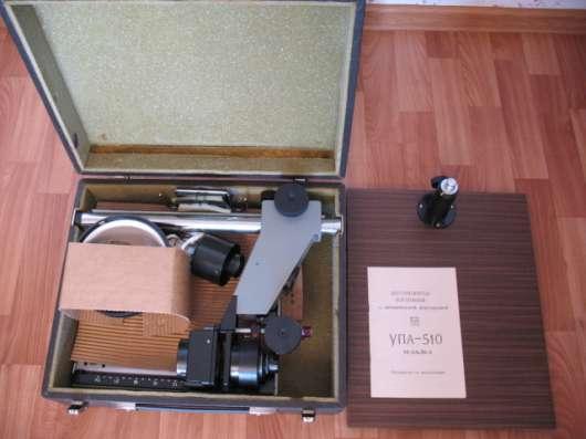 Фотоувеличитель портативный УПА-510