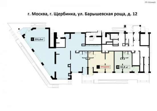 Продается ПСН 42.8 м2, Щербинка