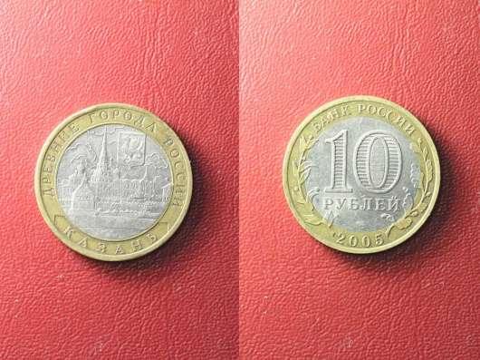 Юбилейные 10-и рублевые биметаллические монеты России