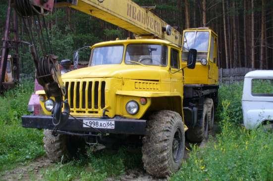 Автокран Урал Ивановец 14 тонн 1994 год