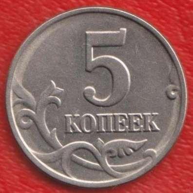 Россия 5 копеек 2003 г. М в Орле Фото 1