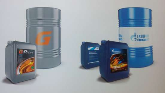 Моторное масло для дизеля MSI 5W-40, 10W-40,208л