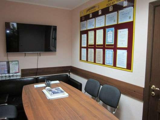 Продаем офисное помещение