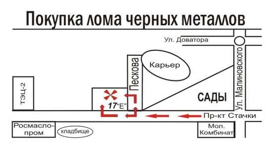 Металлолом по отличным ценам покупаем в Ростове-на-Дону Фото 3