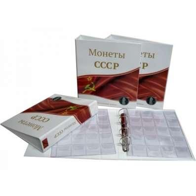 Альбом для монет СССР, 230х270 мм, лист с клапаном