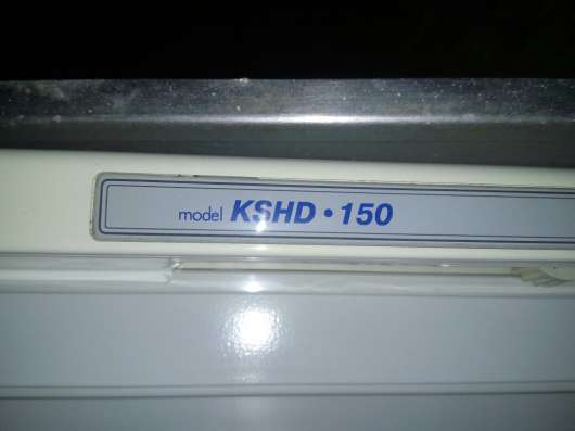 Атлант КШД-150 б\у