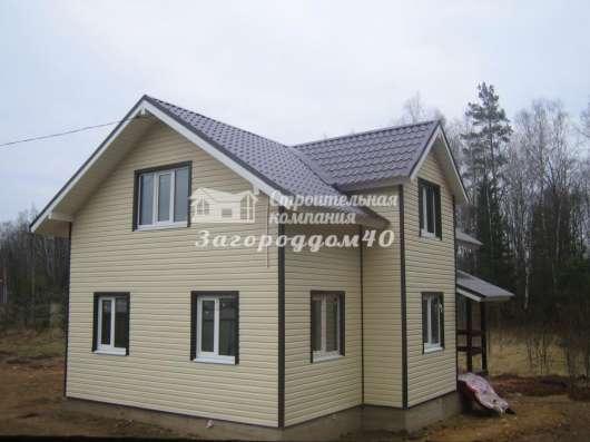 Новые дома на Киевском шоссе/ Калужском шоссе