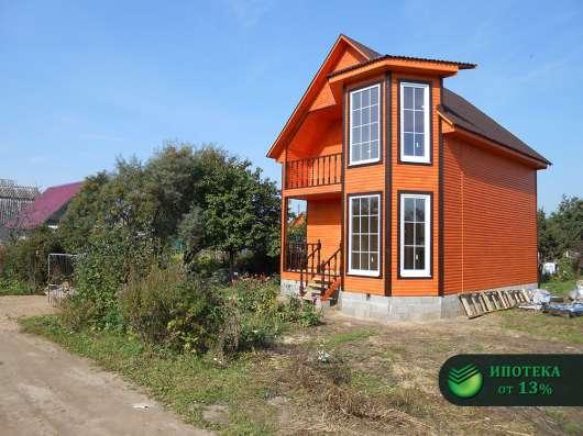Продам дом в Подмосковье 100 кв. м в Переславле-Залесском Фото 5