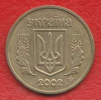Украина 1 гривна 2002 г. в Орле Фото 1