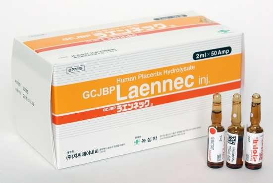 Купить LAENNEK из Японии