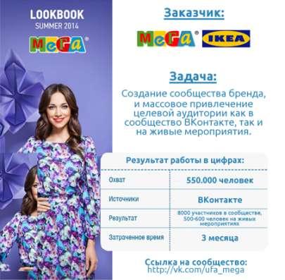 Создадим интернет-магазин, приносящий деньги в Новосибирске Фото 1