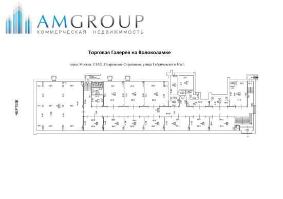 Торговое помещение, 30 м²