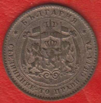 Болгария 5 стотинок 1881 г в Орле Фото 1