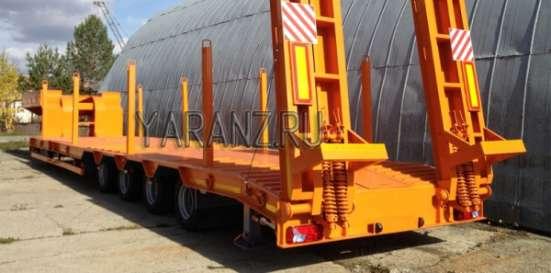 1. Трал раздвижной 49 тонн 17,7 метров