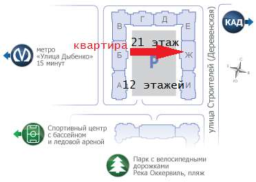 Видовая 1-к квартира, 41 м², 19/21 эт