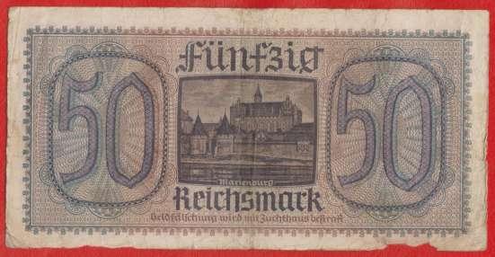 Германия 50 марок 1940 г в Орле Фото 1