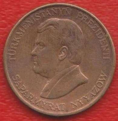 Туркменистан 5 тенге 1993 г
