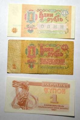 Банкноты России в г. Вологда Фото 6