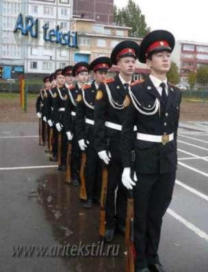 пошив кадетская форма для кадетов OOO«ARI»aritekstil ARI форма в Тюмени Фото 1