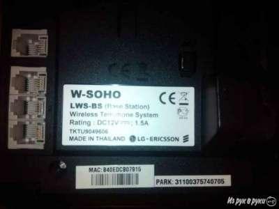 LG-Ericsson W-SOHO LG-ERICSSON LWS-BS в Тюмени Фото 1