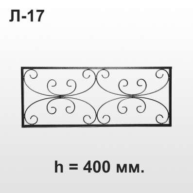 Изготовление оградки на могилу в Красноярске Фото 1