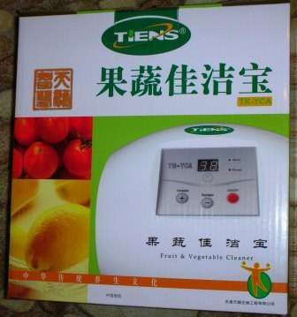 Продам озонатор модели TR-YCA компании «Тяньши»