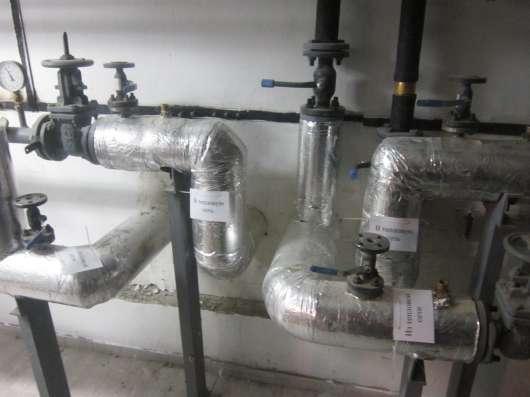 Теплоизоляция трубопроводов, сантех- услуги