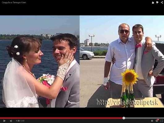 Видеомонтаж в Липецке Фото 2