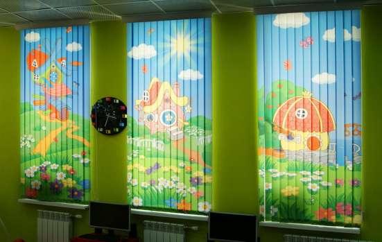 Акция Жалюзи, рулонные шторы в Зеленограде Фото 2