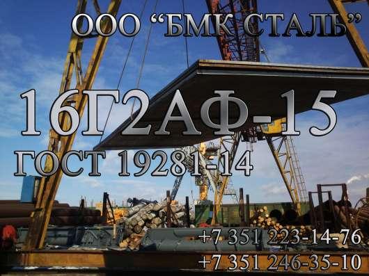 Лист К52, К55, К56, К60 для трубной промышленности