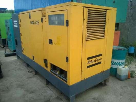 Дизель генератор Atlas Copco QAS 325, 263 кВт
