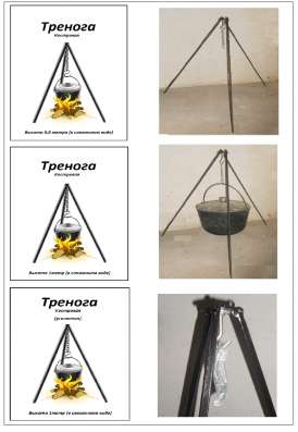 Производство и продажа изделий из массива дерева в г. Димитровград Фото 2
