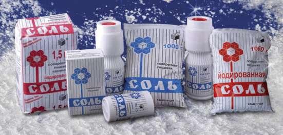Соль пищевая, техническая от производителя ГП Артемсоль