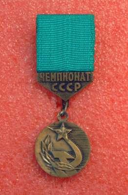 Наградной фрачный знак чемпионата СССР бронза 3 место