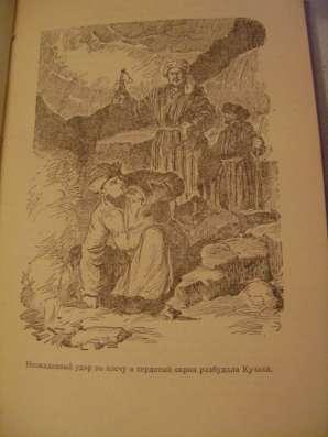 """"""" Джура """", Георгий Тушкан."""