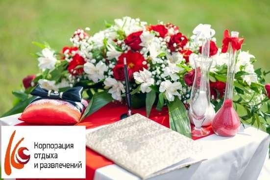 Свадебный мир наших услуг