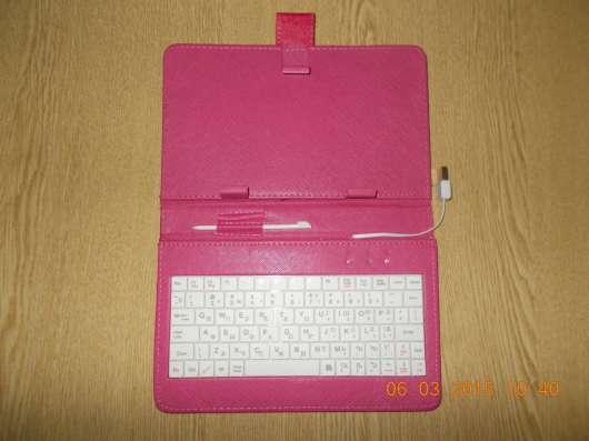 Чехол-клавиатура 26 см