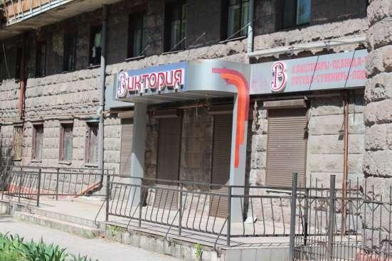 Магазин с ремонтом в р-не пр. Металлургов