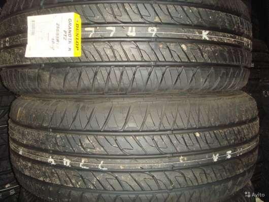 Новые Dunlop 225/65 R17 данлоп грандтрэк пт2