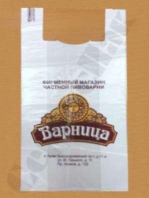 Производство и продажа пакетов под пиво