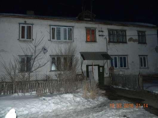2 квартира в с. Бобровка в г. Троицк Фото 1