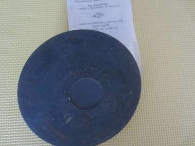 электроконфорку  ЭКЧ-145-1, 0