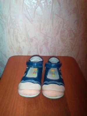 Туфли Лёва