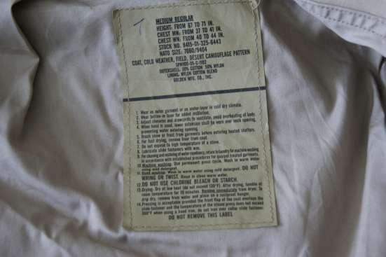 Куртка М65 Made In USA в Москве Фото 1