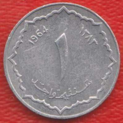 Алжир 1 сантим 1964 г