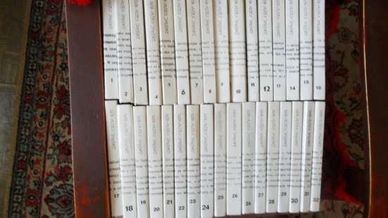 Чейз  - Собрание сочинений в 32-х томах.